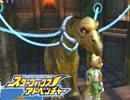 第50位:【実況】恐竜の世界を救え!スターフォックスADV ぱーと23