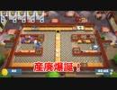 【Overcooked!2】 part2 『(シェフが)回転(する)寿司屋と産業廃棄物』【ワンオペ】