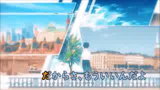 【ニコカラ】雲と幽霊《ヨルシカ》(On Vocal) ±0