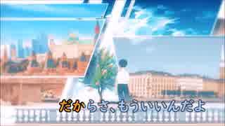 【ニコカラ】雲と幽霊《ヨルシカ》(Vocalカット) ±0