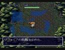 【風来のシレン】黄金のコンドルを求めて初プレイ実況【Part23】