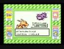ミヤタのポケモン緑実況プレイ その48