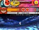 【太鼓さん次郎】アスノヨゾラ哨戒班(バンドリver)