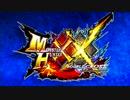 【実況】ぐでたま戦隊レンキンジャー 第1話【MHXX】