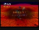 ブラストドーザー マース16.3秒(WR)