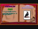 【実況】初の2時間SP「バイオハザード」AG版に挑戦!【EP:6/10】