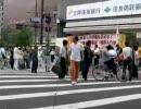 在日特権を許さない市民の会が大阪で怒りのシュプレヒコール