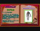 【実況】初の2時間SP「バイオハザード」AG版に挑戦!【EP:10/10】