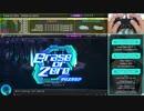 【Project DIVA F 2nd】「erase or zero」Hard Perfect