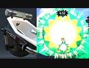 【スプラトゥーン2】ガチ連勝! オフロ驚異のホコ割りスピードを見よ! part94
