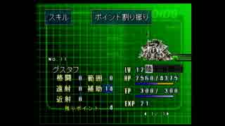 PSゾイド 実況プレイ パート12-1