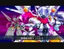 【Fate/Grand Order】サーヴァント・サマー・フェスティバル! 対決・フォーリナーⅡ!