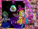 第29位:【TAS】東方紺珠伝 Lunatic 早苗 Speedrun 22:33.41【更新版】 thumbnail