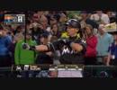 【MLB】メジャーの移籍した選手へのスタンディングオベーション集(17~18年)