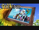 【凶悪MUGEN-神上位以上-】東方軍vs東方以外連合-チーム対抗戦-【ED】(Part150)[修正版]