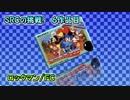 【実況】骨太ファミゲー「ロックマン」一日クリアを目指せ!【EP:1/4】