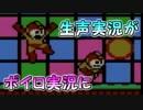 【実況】骨太ファミゲー「ロックマン」一日クリアを目指せ!【EP:4/4】