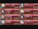 【城プロ:RE】来草入湯 上野 難【全蔵・定位置】