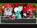第42位:NecroTale01-3 thumbnail