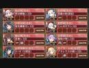 [城プロ:RE]天下統一 第47話 来草入湯 ~上野~(難) ★5改下 Lv60-64 全蔵