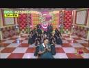 欅坂46&いとうあさこ サイレントマジョリティー