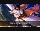 【実況】白銀フィーニス√!今度は自分の意志で飛ぶ!白銀の奇跡Part48