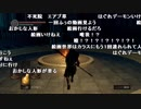 【YTL】うんこちゃん『DARK SOULS REMASTERED』part33【2018/08/04-05】