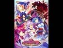 サクッと聴けるゲームBGM集[エロゲソング編]vol.86 fantasy songs8  「諸刃の剣」「夢の無限回廊」「Bookmark Memories」