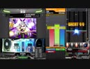 【beatmania IIDX SINOBUZ】 Mare Nectaris (SPN)