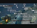 【YTL】うんこちゃん『DARK SOULS REMASTERED』part34【2018/08/04-05】
