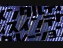 【VY1V5】メンタルディスインテグレーション【オリジナル】