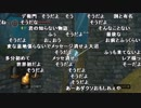【YTL】うんこちゃん『DARK SOULS REMASTERED』part36【2018/08/04-05】