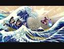 【Fate/Grand Order】サーヴァント・サマー・フェスティバル! 葛飾北斎の憂鬱
