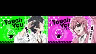 「ヤリチン☆ビッチ部」主題歌「 Touch You」 同時再生03