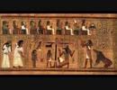 【MEIKO】Ancient Egyptian Gods【オリジナル曲】