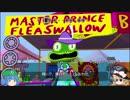 ゆっくり魔理沙たちのパラッパラッパーPart3 【PS4リマスター版】