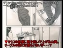 ザ・ファブル179話「ピクっとする女…。」ネタバレまとめ…ヤンマガ第38号は20日発売!