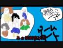 【実況】穢なき漢の初体験【艦隊これくしょん】part42