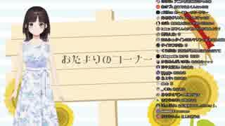 「全然えっちじゃなかった」鈴鹿詩子、表紙詐欺の経験から漫画を買うときの基準について語る