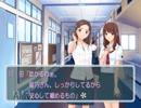 【実況】 バグキス part1 【チートバグ】