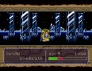 SFC版ファーランドストーリーを素人実況プレイ Part50【ステージ14-1】