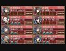城プロ:RE 第47話 来草入湯 ~上野~難 ガチャ産高レア抜き(LV63~86 平均73)