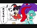 【東方手書きショート】ブチギレ!!れいむちゃん☆868