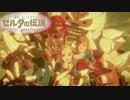【実況】マップに頼らずクリアを目指すゼルダの伝説ブレスオブザワイルド#100