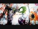 第31位:【GUMI】 ハーバリウム 【オリジナル】