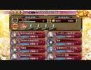 御城プロジェクト:RE 【復刻出兵】討伐大将兜!直江兼続-絶-鈴サー全蔵