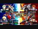 【EXVSMBON】Re:ヨコから始める格闘生活(79回目)