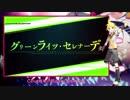 【鏡音レン V4x】グリーンライツ・セレナーデ【VOCALOIDカバー】