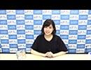 【第30回】青山吉能さんが「おもてなし」!(受ける側)【オマケ放送】