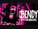 【絶叫実況】Bendy and the Ink Machine Part6 【日本語字幕付】